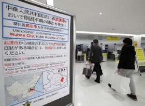 จีนพบเหยื่อ 'ไวรัสปอดอักเสบ' เสียชีวิตรายที่ 4 ขณะที่นานาชาติคุมเข้มผู้โดยสารจาก 'อู่ฮั่น'