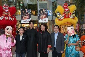 """""""เกรท สพล"""" นำทีมเชิดสิงโตแจกอั่งเปารับตรุษจีนเปิดหนังกังฟู  """"ยิปมัน 4 เดอะไฟนอล"""""""