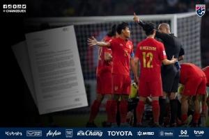 """เปิดหนังสือ AFC แจง """"VAR - ผู้ตัดสิน"""" นัด """"ไทย-ซาอุฯ"""""""