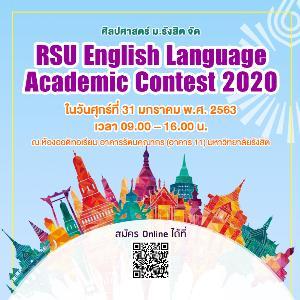 ศิลปศาสตร์ ม.รังสิต จัด RSU English Language Academic Contest 2020