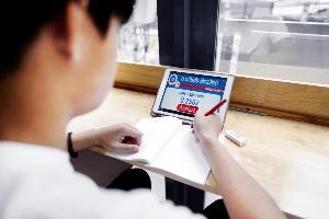 AT HOME กวดวิชาออนไลน์ สตาร์ทอัปพลิกโฉมการศึกษาไทย (ชมคลิป)