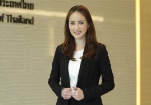 GULF แจง TTC Green กู้ 37.8 ล้านดอลล์ คืนหนี้ซื้อโรงไฟฟ้าโซลาร์ที่เวียดนาม