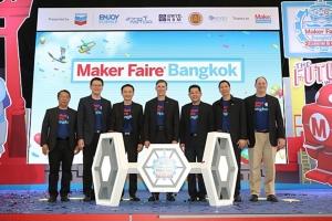 พิธีเปิดงาน Maker Faire Bangkok 2020: THE FUTURE WE MAKE
