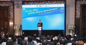 กสอ. จัดงาน Open House  : ปั้น ปรุง เปลี่ยน ธุรกิจใหม่ ให้ดีพร้อม สร้างมูลค่ากว่า 29,000 ล้านบาท