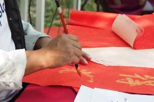 พาราไดซ์ พาร์ค จัดงานฉลองตรุษจีนเสริมความเฮงรับปีหนูทอง