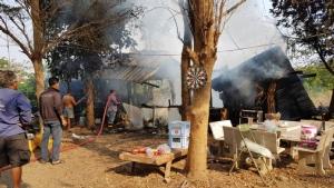 ตู้แช่บ้านตำรวจชัยนาท ระเบิดทำไฟไหม้โรงรถ จยย. 3 คันวอด