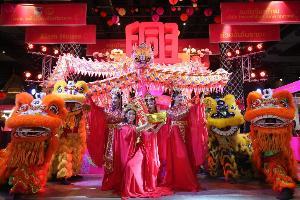 """เมืองสุขสยามฉลองตรุษจีนสุดยิ่งใหญ่ """"สุขสยาม สุขขี ปีเฮง สมหวัง ตลอดปี มั่งมีตลอดไป"""" ผนึกกำลังซีพีเอฟ"""