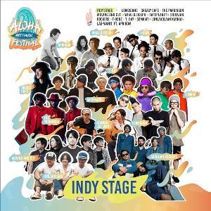 อย่าพลาด! ALOHA Art & Music Festival 2020 คอนเสิร์ตริมหาดที่รวมศิลปินไว้มากสุดของภาค