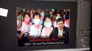 อว.ขอความร่วมมือมหาวิทยาลัย เปิดการเรียนการสอนออนไลน์ ลดเสี่ยงนักศึกษาผจญฝุ่น PM2.5