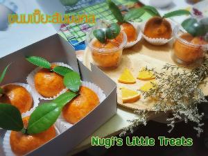 ขนมเปี๊ยะไส้ถั่วทองไข่เค็ม รูปส้มมงคล รับเทศกาลตรุษจีน อาชีพเสริมนักออกแบบ