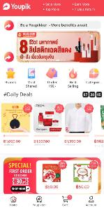 Youpik (ยูพิค) แพลตฟอร์มโซเชียลอีคอมเมิร์ซบุกตลาดไทย