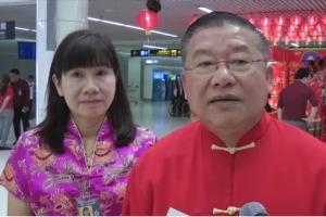 สนามบินภูเก็ตเข้มคัดกรองนักท่องเที่ยวจากจีน เตรียมพร้อมรับมือตกค้างหลังปิดเมือง