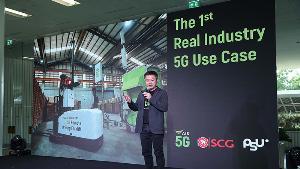 เอไอเอส เริ่มนำ 5G มาใช้งานจริงในภาคอุตสาหกรรม หลังร่วม SCG ใช้คุมรถยกปูน