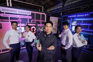 ซัมซุง ส่ง Galaxy A51 - A71 ทำตลาดราคาหมื่นต้น