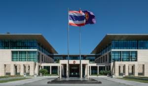สถานเอกอัครราชทูตไทย ณ กรุงปักกิ่ง