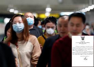 """""""หัวหิน"""" พบผู้ป่วยจีน มีไข้สูงนอนรักษาตัว รพ.เอกชน รอผลตรวจเชื้อ """"ไวรัสโคโรนา"""" วันนี้"""