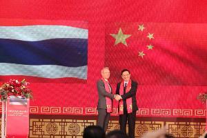 ศิลปินไทย-จีน พร้อม ททท.ผนึกกำลังภาครัฐและเอกชน ย้ำสัมพันธ์แน่นแฟ้น 45 ปีการทูตไทย-จีน