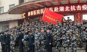 จีนส่งทีมแพทย์ทหาร 450 นายไปอู่ฮั่น