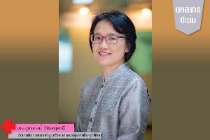 """โซเชียลแห่ชื่นชม """"ดร.สุภาภรณ์"""" นักเทคนิคการแพทย์ไทย ผู้ค้นพบ """"ไวรัสโคโรนา"""""""