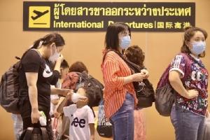 เมื่อโคโรน่าไวรัสหวู่ฮั่นจะส่งผลกระทบต่อการท่องเที่ยวและเศรษฐกิจไทย แต่จงมีสติ!