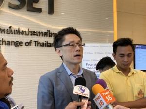 """สภาธุรกิจตลาดทุนฯ ประเมิน """"โคโรนา"""" กระทบท่องเที่ยวไทย หวั่นจีดีพีหดตัว"""