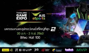 """4 ไฮไลท์เด็ดจากงาน """"Thailand Game Expo by AIS eSports"""""""