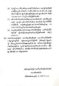 """""""เมืองลา"""" เขตเศรษฐกิจ R3b ชายแดนพม่า-จีน สั่งปิดแหล่งบันเทิงทั้งเมืองสกัดไวรัสอู่ฮั่น"""