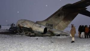 อเมริกายอมรับเครื่องบินตกในอัฟกานิสถาน เพนตากอนยืนยันไม่ได้ถูกตอลีบานสอยร่วง