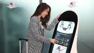 เอไอเอส เซ็นร่วมมือการท่าฯอู่ตะเภา ศึกษา 5G - AI ใช้ในอุตสาหกรรมการบิน