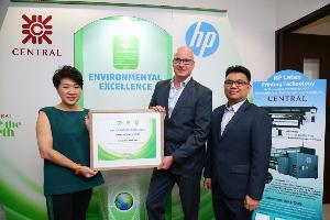 """HP จับมือตำหนักศิลป์ มอบรางวัล""""เซ็นทรัล""""หนุนใช้หมึกพิมพ์รักษ์โลกจากน้ำ 100%"""
