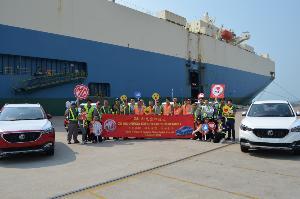 MG พร้อมส่งออก ZS บุกตลาดอินโดนีเซีย
