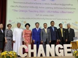 3 สถาบัน ชูActive Learning ร.ร.สาธิตฯวไลยอลงกรณ์ ต้นแบบโรงเรียนในท้องถิ่น