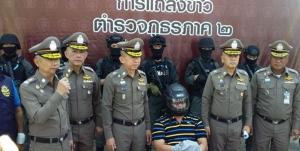 รวบแล้ว! คนร้ายปล้นรถขนเงินแบงก์กรุงไทยหน้าห้างฯ โลตัส บางวัว หลังหนีนาน 6 ปี
