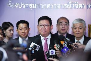 ยอด นศ.จีนในไทยมี 11,738 คน ผชช.แนะเฝ้าระวัง 14 วันหลังกลับถึงไทย แนะ อว.-สธ.ร่วมมือวิจัย