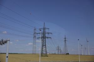 EGCO จ่อพับร่วมทุนโรงไฟฟ้าปากแบงที่ลาว