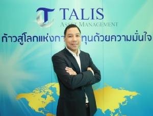 ทาลิสมั่นใจแบ่งแชร์นักลงทุนหุ้น ตั้งเป้า AUM แตะ 2 หมื่นล้าน ดัชนีมีแตะ 1,750 แนะรอจังหวะลงทุนรอบใหม่