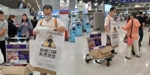 สุดประทับใจ! ผู้โดยสารชาวจีนซื้อหน้ากากอนามัยแจกฟรีที่สุวรรณภูมิ