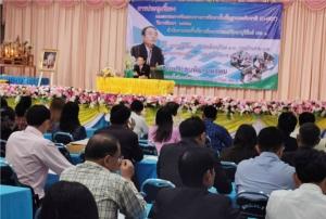 สพป.บุรีรัมย์ประชุมผู้บริหาร ร.ร.กว่า 200 แห่ง กำชับเฝ้าระวังไวรัสโคโรนา พบเสี่ยงปิดเรียนได้ทันที