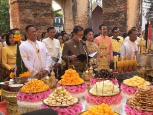 ชาวลพบุรีชวน นุงโจง ห่มสไบ เฉิดไฉไล เที่ยวงานวัง