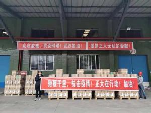 ซีพีบริจาคเงินสู้ไวรัสโคโรนาให้จีน 222 ล้านบาท ... แต่กลับมีคำถาม แล้วทำอะไรให้ประเทศไทยบ้างล่ะ?!?