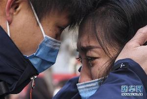 หัวใจร่ำไห้...เปิดภาพแพทย์ซินเจียง 142 ชีวิตลาคนรักก่อนเข้าสนามรบอู่ฮั่น