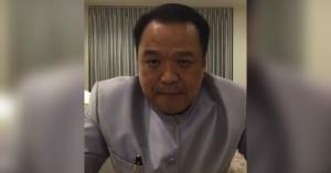 """""""อนุทิน"""" พร้อมบินไปรับคนไทยที่อู่ฮั่นด้วยตัวเอง เผยนักท่องเที่ยวจีนหาย 80%"""