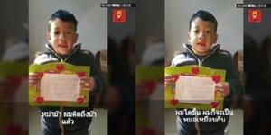 ซึ้ง! หนูน้อยชาวจีนอัดคลิปให้กำลังใจพ่อ-แม่ ขณะดูแลผู้ป่วยไวรัสโคโรนาที่ รพ.ในเมืองอู่ฮั่น