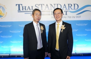 กรมการท่องเที่ยว กระทรวงการท่องเที่ยวและกีฬา เปิดตัวเว็บแอพพลิเคชั่น Thai Standard Boat ผ่านมาตรฐานกรมการท่องเที่ยวเพื่อความปลอดภัยแก่นักท่องเที่ยวระดับสากล