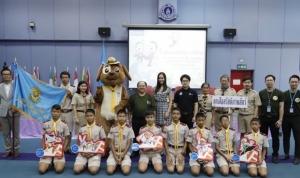 26 ปี สมาคมป้องกันการทารุณสัตว์แห่งประเทศไทย