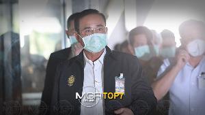 "#MGRTOP7 : ฝ่าวิกฤต ""โคโรนาไวรัส"" | เศร้า ""ยีราฟ"" หลุดกรงจมน้ำตาย | ลั่นกลองรบซักฟอกรัฐบาล"