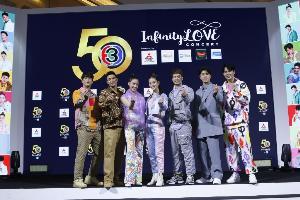 ช่อง 3 จัดมหกรรมคอนเสิร์ต ฉลอง 50 ปี ที่สุดของการรวมตัวเหล่าซุปตาร์ในคอนเสิร์ต 50 ปี Infinity Love : Channel 3 Charity Concert