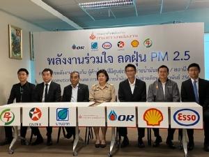 ก.พลังงานดึง 6 ค่าย อัดโปรโมชันลดราคาน้ำมันเครื่องสูงสุด 50% ลดฝุ่น PM 2.5