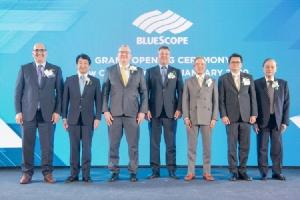 """""""บลูสโคป"""" ทุ่ม 4,000 ล้าน เปิดโรงงานแห่งที่ 3 รับตลาดไทย-อาเซียนขยายตัว"""