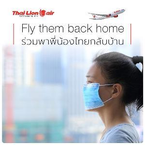 """""""ไทย ไลอ้อน เเอร์"""" ประกาศบินรับคนไทยจากจีนกลับบ้านฟรี 5-8 ก.พ.นี้"""